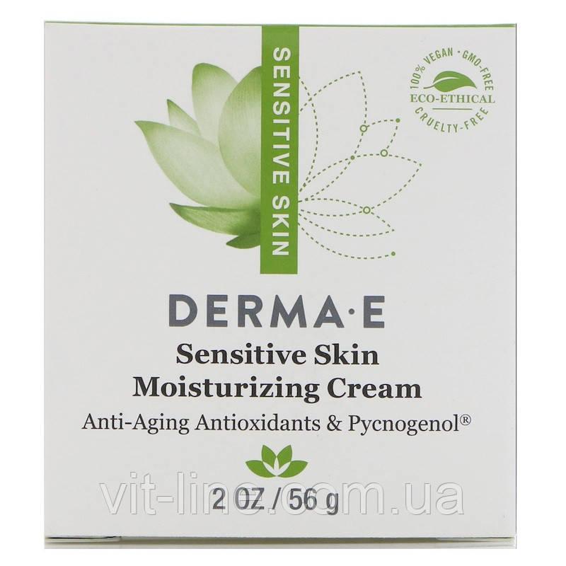 Derma E, Успокаивающий увлажняющий крем для лица с пикногенолом (56 г)