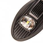 Світлодіодний консольний світильник ЕВРОСВЕТ ST-50-04 50W 6400К, фото 4