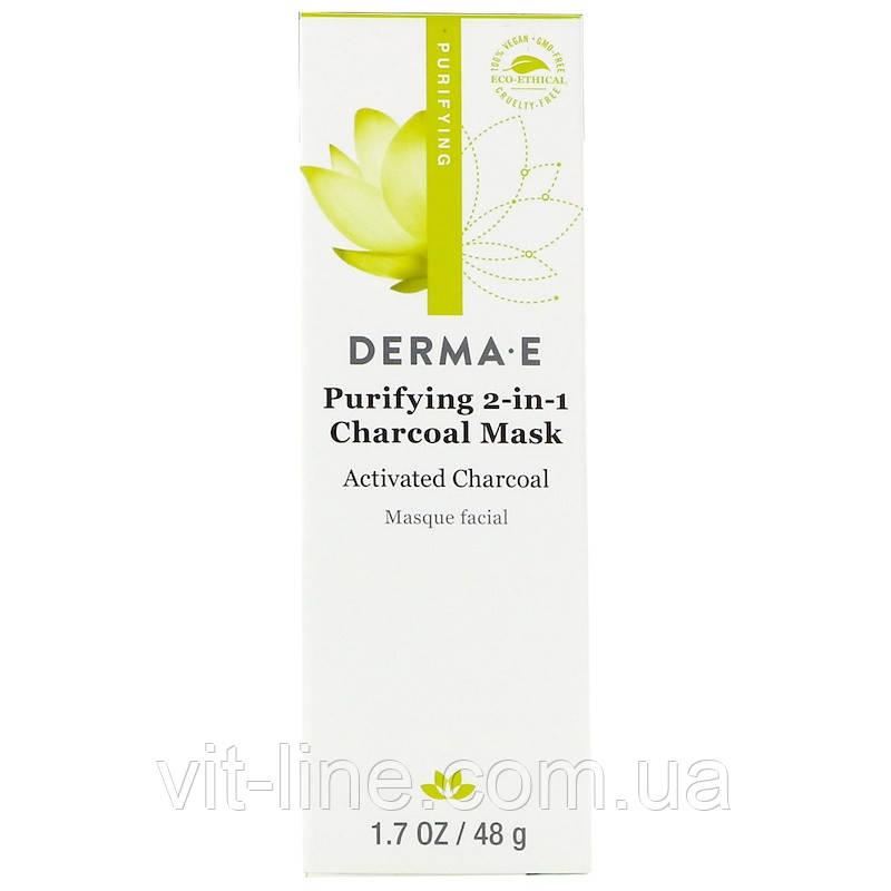Derma E, Очищаюча маска з активованим вугіллям 2 в 1 (48 м)