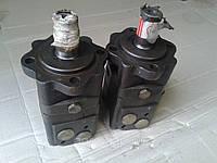 Гидромотор героторный МГП-80