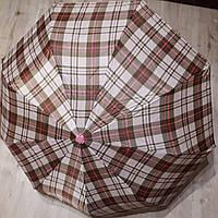Зонт от дождя полуавтомат brown 9 спиц унисекс