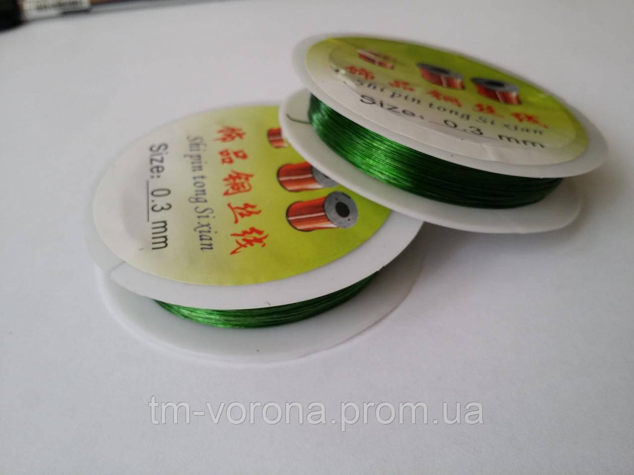 Проволока зеленая 0,3мм (20метров)