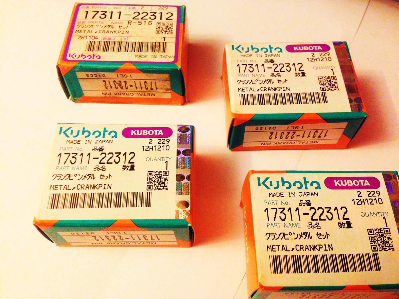 Вкладыши шатунные kubota v2203 ST ,17311-22312