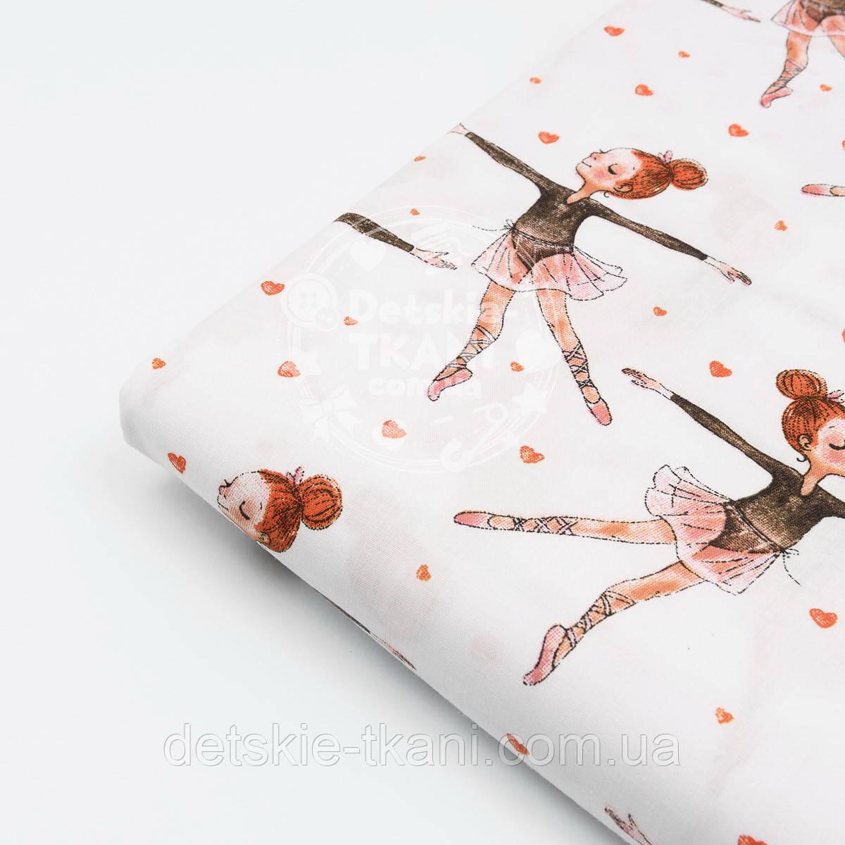"""Лоскут ткани №1224а  """"Рыжеволосые балерины с сердечками"""" на белом фоне"""