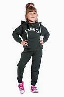 Спортивный костюм для девочки 40876 Goldi 134 Темно-зеленый