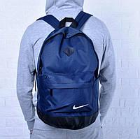 Спортивний рюкзак портфель Nike / Найк темно-синій Місткий Для тренувань
