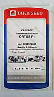 Семена капусты Ортус ORTUS F1 (06-024) 2500 с