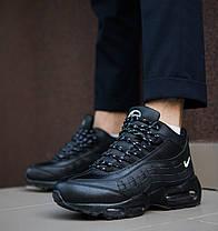 "Зимние кроссовки на меху Nike Air Max 95 Winter ""Black/White"" (Черные/Белые), фото 2"