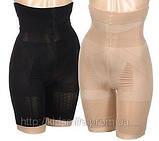 Утягивающие шорты Slim and Lift с высокой талией ( 1шт. в наборе), фото 5