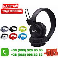 Беспроводные стерео наушники MDR X2 + BT NIA Bluetooth 93e9c9cad530b
