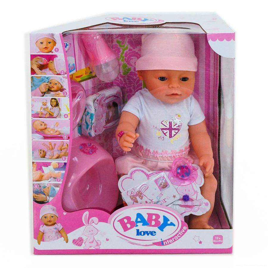 Интерактивная кукла Baby Love пупс с аксессуарами 42 см (SUN2221)