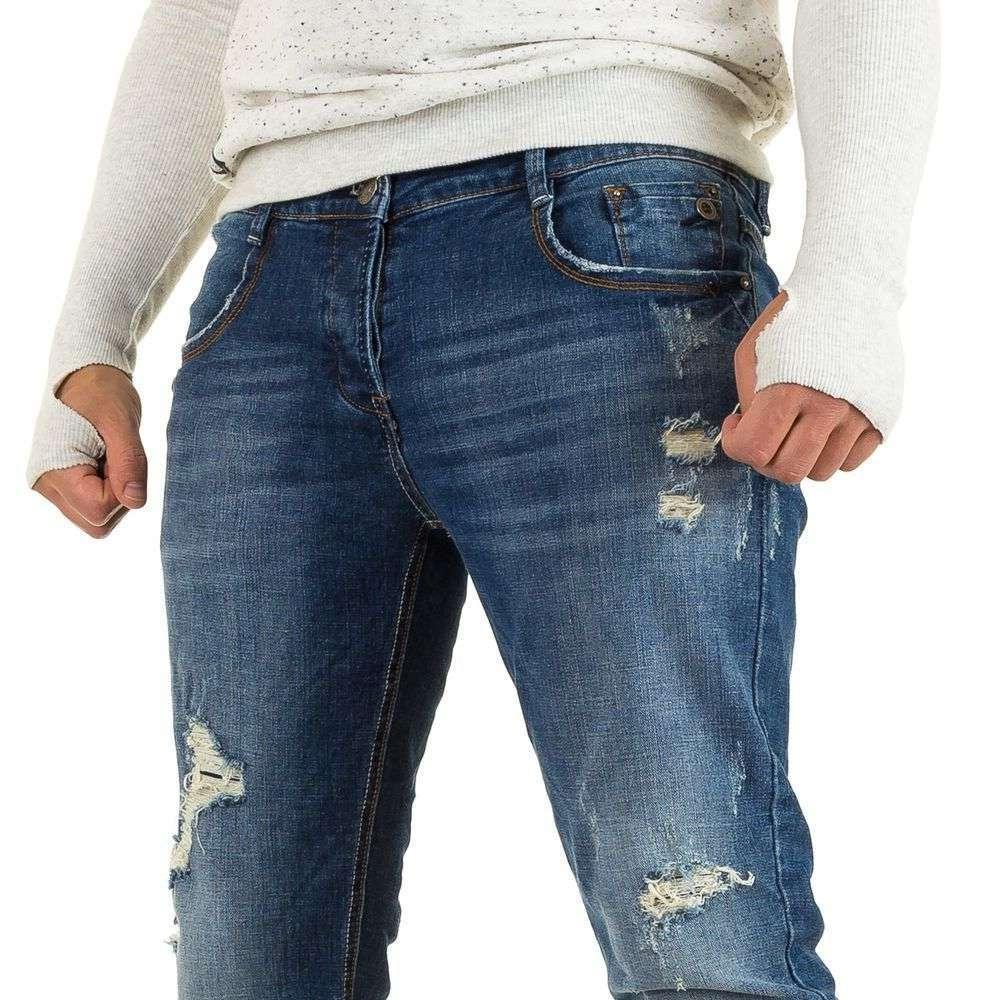 Джинсы с подворотом мужские Y.Two Jeans (Италия), Синий