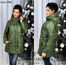 Женская куртка, плащёвка + синтепон 200, р-р 42-44; 44-46; 48-50; 50-52 (хаки)
