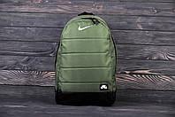 Городской, спортивный рюкзак Nike Air, найк. Хаки. Зелный с черным дном.