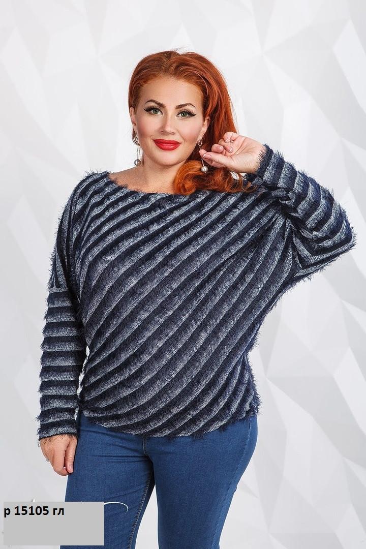 Жіночий светр травичка р 15105 гл