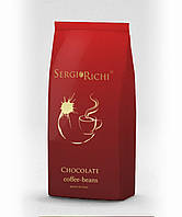 Кофе зерновой Sergio Richi Chocolate 20/80 1 кг (Италия)
