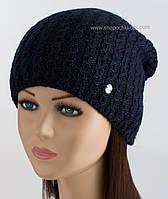 Темно-синяя шапка Паула