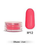 Цветная акриловая пудра My Nail № 12 Красная