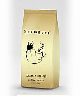 Кофе зерновой Sergio Richi Aroma 80/20 1 кг (Италия)