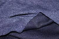 Синий.Зимний теплый трикотаж, аногра плотная, фото 1