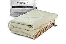 Одеяло бамбуковое MirSon Carmela 0430 демисезонное 140х205 полуторное, фото 3