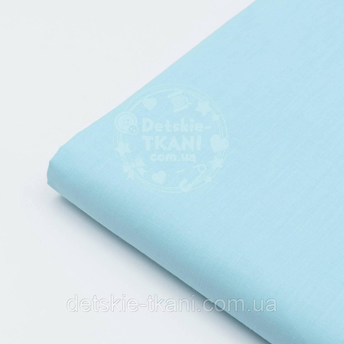 Лоскут ткани №80а однотонная  бязь светло-бирюзовая