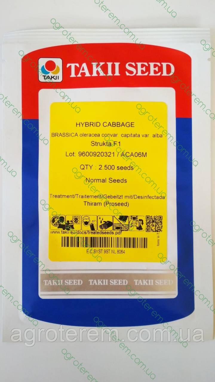 Семена капусты Структа STRUKTA F1 (TCA-432) 2500 с