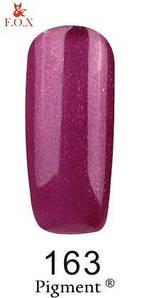 Гель-лак F.O.X. 6 мл Pigment 163 фиолетовый с микро блеском, эмаль
