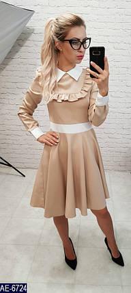 Платье с белым воротником, фото 2