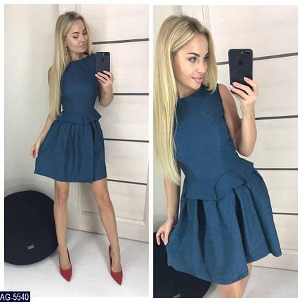 Платье приталенное с пышной юбкой, фото 2