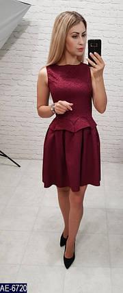Летнее платье без рукавов, фото 2