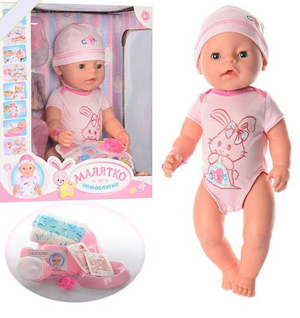 Интерактивная кукла Baby Love пупс с аксессуарами 42 см (SUN2222)