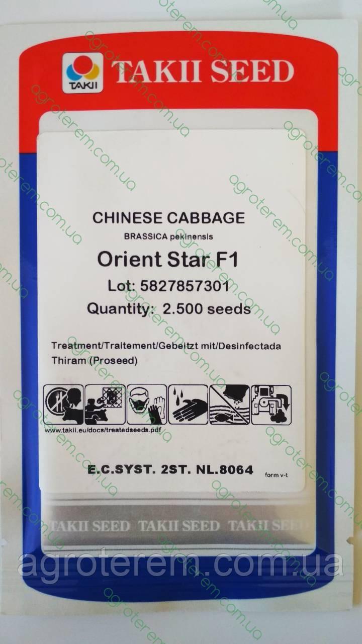 Семена капусты Ориент Стар ORIENT STAR F1 2500 с (пекинка)