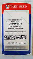 Семена капусты Ориент Стар ORIENT STAR F1 2500 с (пекинка), фото 1