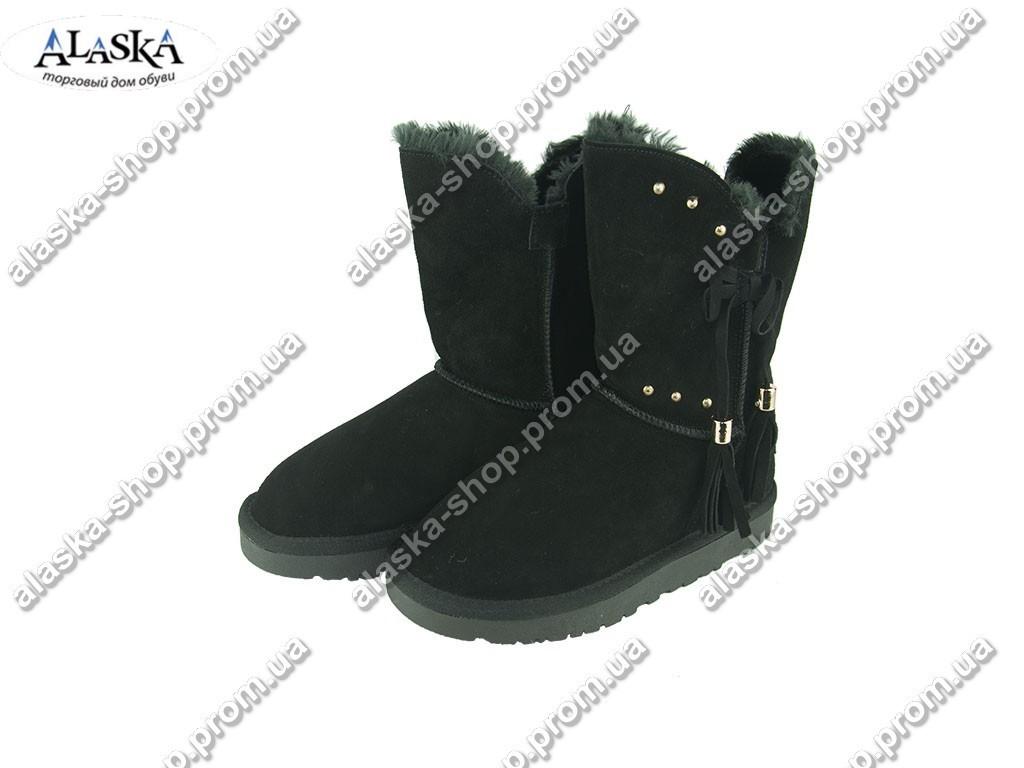 Женские угги черные (Код: 999-15 черный )