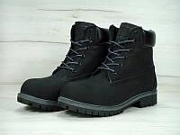 Зимние ботинки женские Timberland черные с серым искусственный мех
