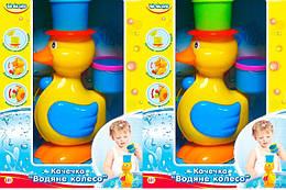 """Игрушка для ванной 'Уточка-Водяное колесо"""" в кор. 23*32*11см. //"""