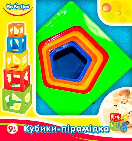 Кубики-пирамидка в кор. 15*16*10,5см. //