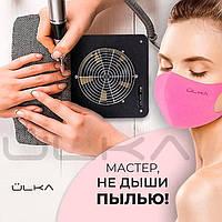 Защитная маска Ulka