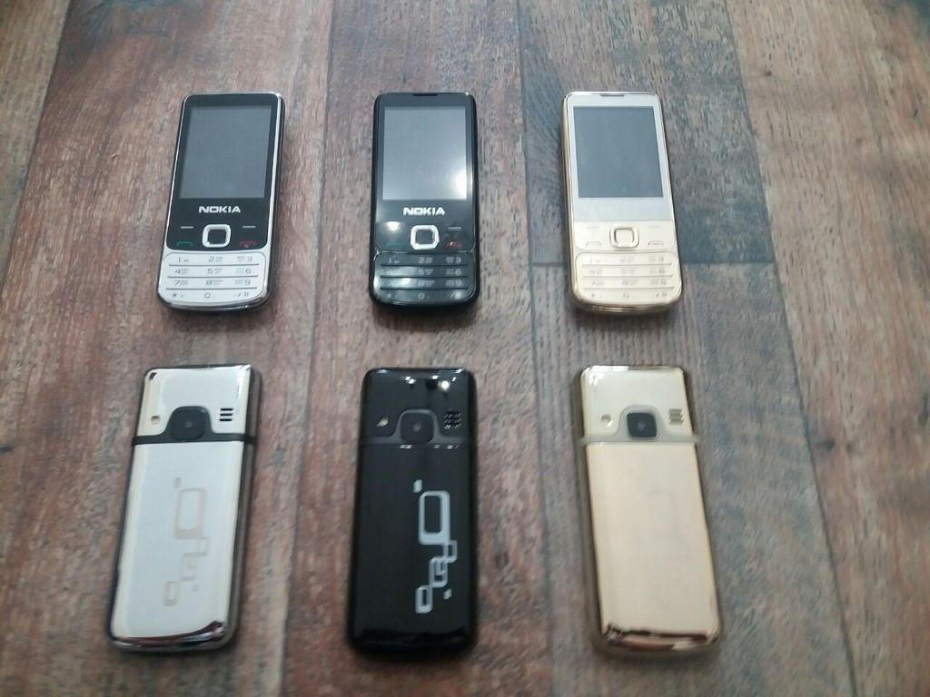 Кнопочный телефон Nokia 6700 DualSim черный