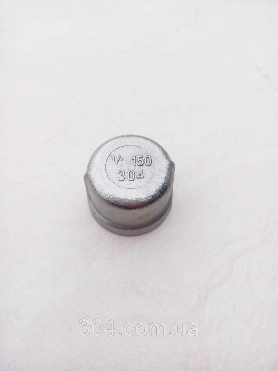 Заглушка нержавеющая Ду 20(3/4 дюйма), AISI 304