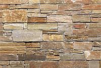 Панель из натурального камня B&B цвет Scaglia Canyon 800