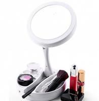 Зеркальце с подсветкой для макияжа fold mirror