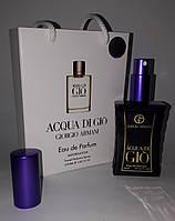 Мини парфюм Giorgio Armani Acqua di Gio pour homme в подарочной упаковке 50 ml (реплика)