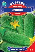 Огурец Лялюк 1 гр ( для открытого грунта) GL SEEDS for hobby