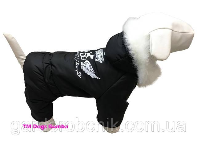 Комбинезон зимний для собаки А-46. Одежда для собак