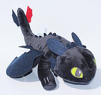 Мягкая плюшевая игрушка Дракон Беззубик Как приручить дракона 26 см., фото 1