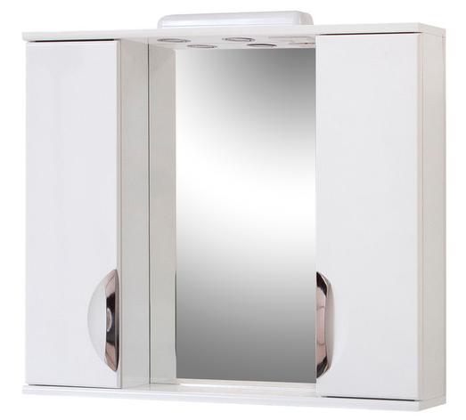 Зеркало для ванной комнаты Альвеус 80-04 врезная ручка ПИК, фото 2