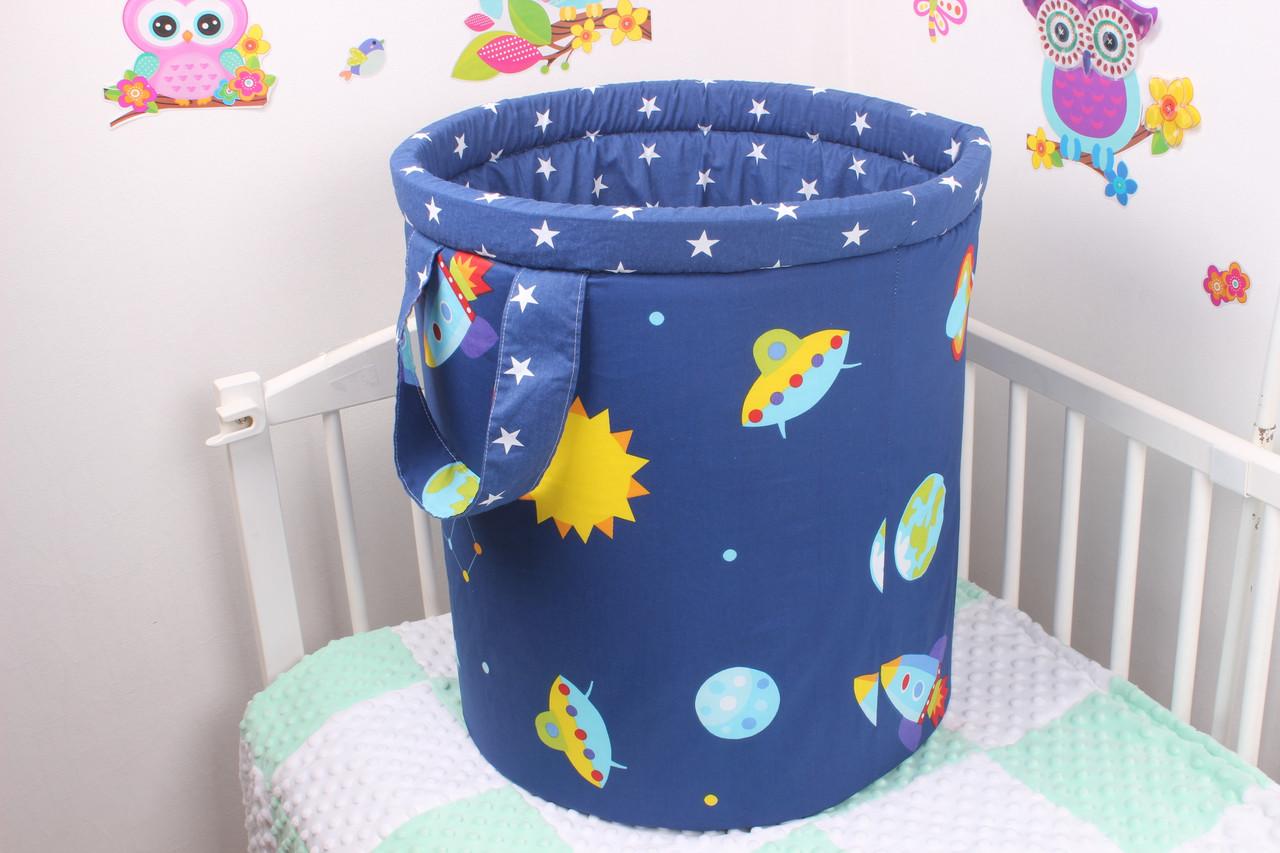 Корзина для игрушек космос