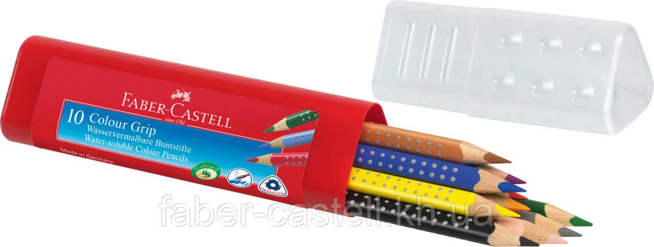 Акварельные цветные карандаши Faber-Castell  в пластиковом тубе 10 цветов, 112411